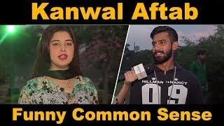 Woh Kaunsa Bag Jo Bheegte Waqt Use Main Ata Hai? Funny Common Sense Question
