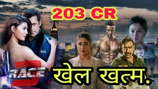 Race 3 Movie Full Collection And Worldwide Collection 2018