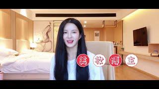 200320 구구단 gugudan 샐리 SALLY 刘些宁 - How to Stay Fit During Iso…