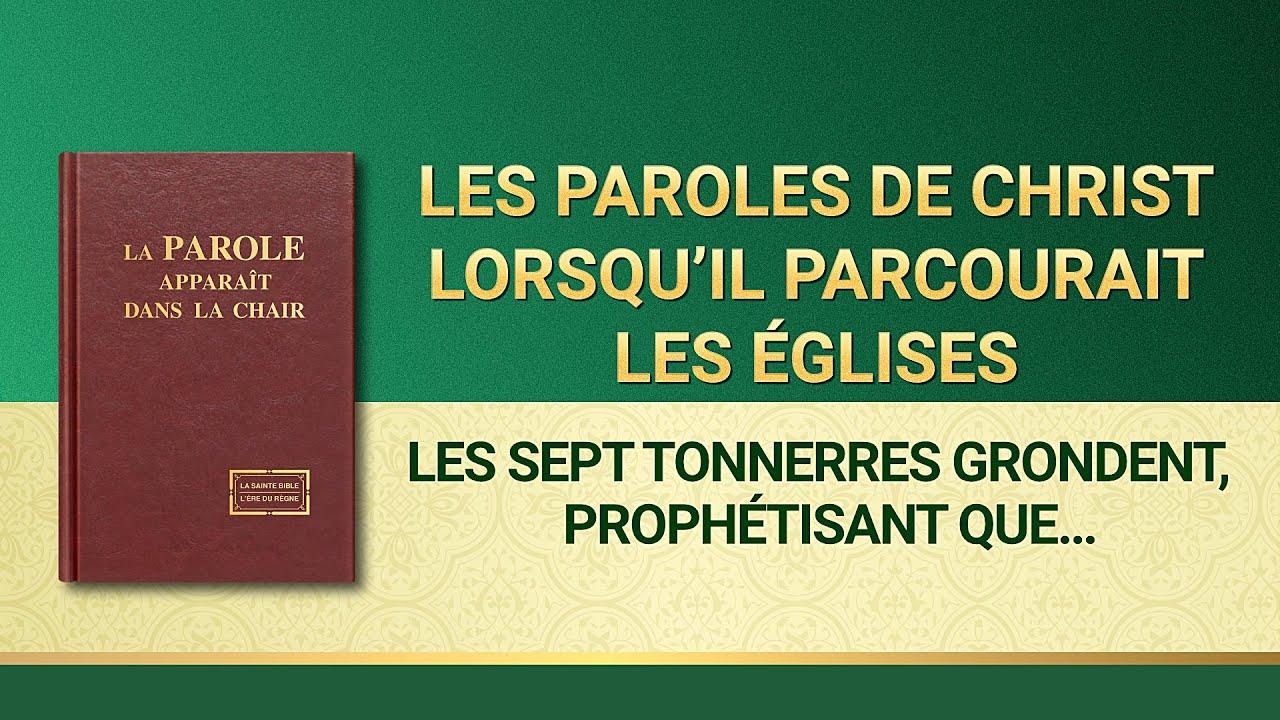 Paroles de Dieu « Les sept tonnerres grondent, prophétisant que l'Évangile du Règne se répandra à travers tout l'univers »