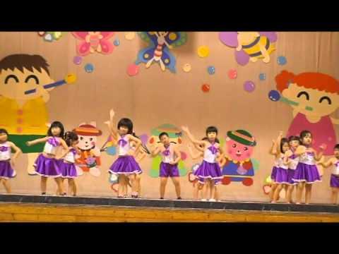 屏東市勝利國小103年度幼兒園太陽班舞蹈表演--姐姐 - YouTube