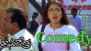Raghavendra Movie || Super Comedy Scene  Between Prabhas & Brahmanandam
