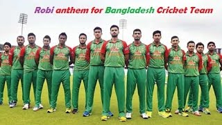 Robi anthem for Bangladesh Cricket Team (June 2015)