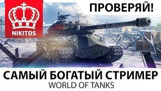 Watch NikitosWorld