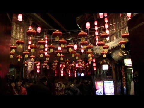 Chengdu: Jinli Street