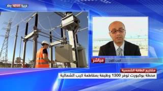 أكواباور السعودية تطلق محطة بوكبورت في جنوب إفريقيا