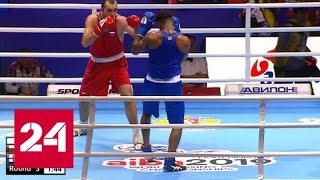 В Екатеринбурге триумфально завершился чемпионат мира по боксу - Россия 24