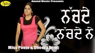 Dheera Brar l Miss Pooja | Nachde Nachde Ne | New Punjabi Song 2019 | Anand Music