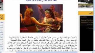 مصر بلد 80 مليون فضيحة اخلاقية