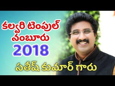 sathish kumar calvary Temple numbur church animated 2018