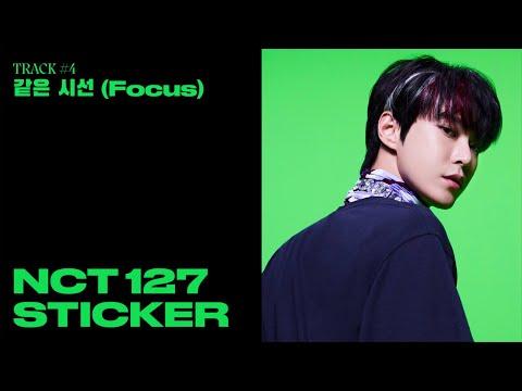 NCT 127 – 같은 시선 (Focus)