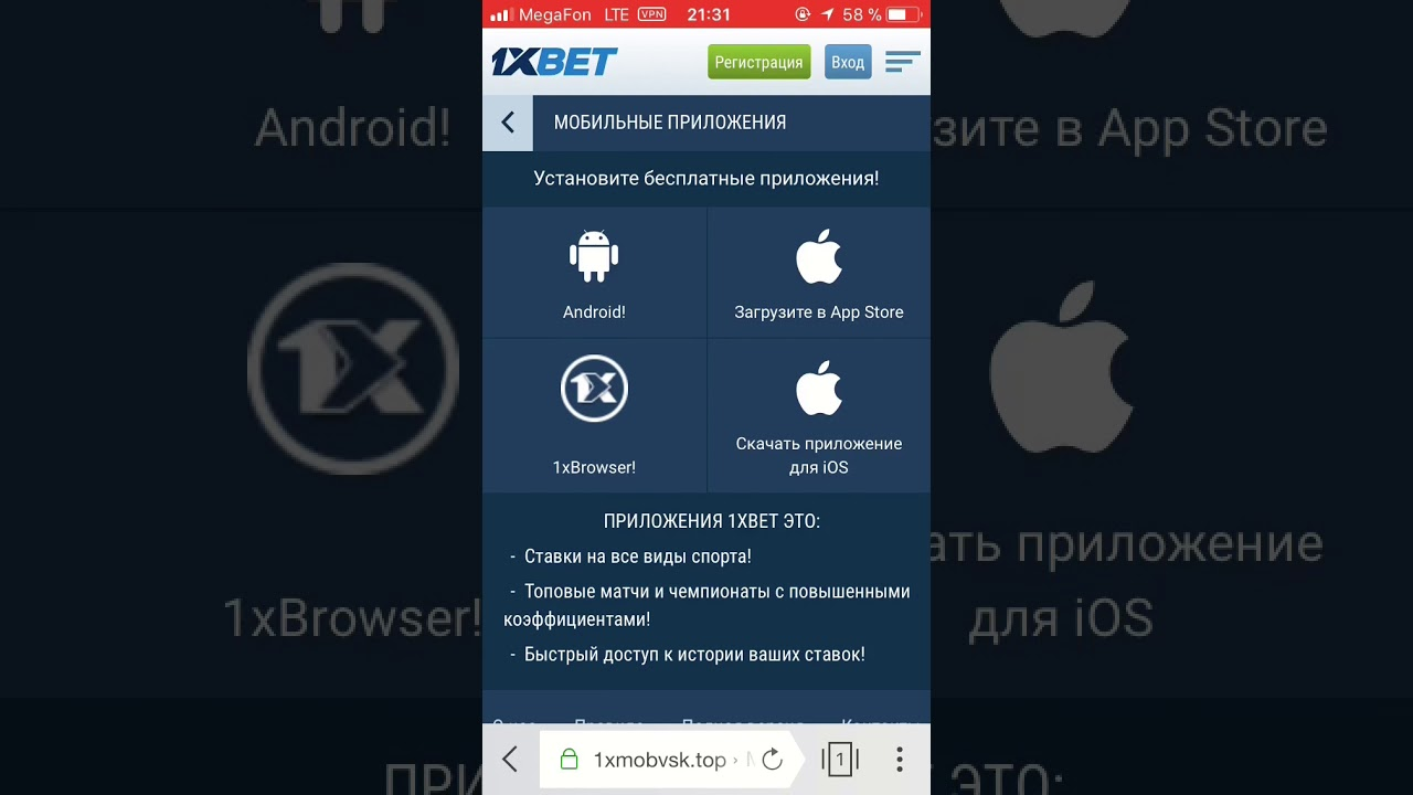 Как поставить 1xbet на ios [PUNIQRANDLINE-(au-dating-names.txt) 53