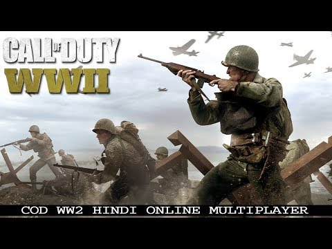 """Call Of Duty WW2 (PS4 Pro) Hindi """"MULTIPLAYER - WAR / DOMINATION"""" (COD WWII)"""