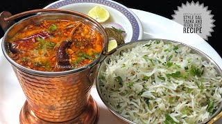 Restaurant Style Dal Tadka and Jeera Rice Recipe/ How to make Dal fry at home