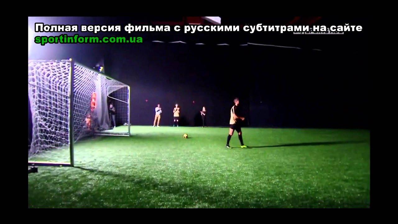 Тесты криштиану роналду на русском