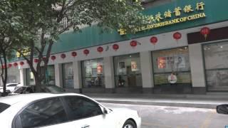 China Post - Poczta Chinska