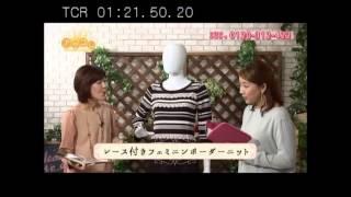 河田京子 サンプルダイジェスト ジェイ・プラネット.