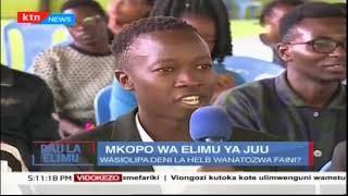Maswala kuhusiana na mkopo wa elimu ya juu HELB | Dau La Elimu