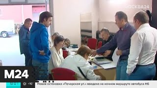 МГИК передали более 6,5 млн бюллетеней - Москва 24