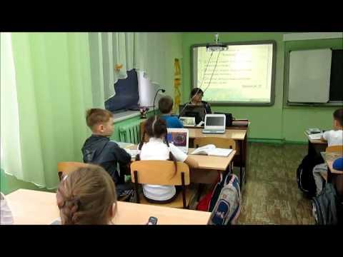 Фрагмент урока окружающего мира Россия - твоя Родина (2 класс)