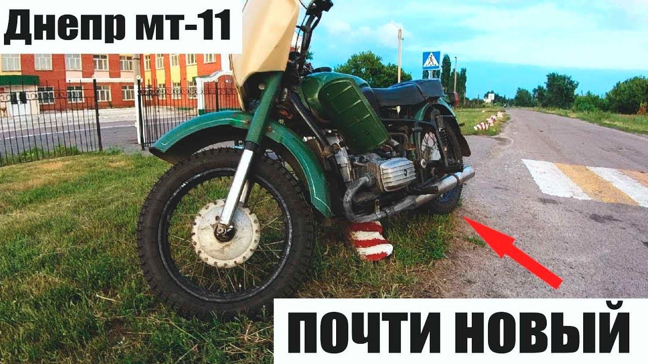 На что способен мотоцикл ДНЕПР - YouTube