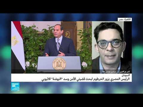 الرئيس المصري في العاصمة السودانية لبحث قضيتي الأمن وسد النهضة  - نشر قبل 57 دقيقة