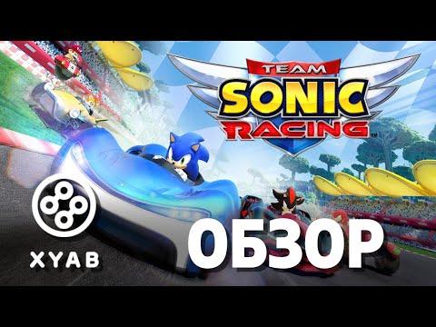 Team Sonic Racing — обзор