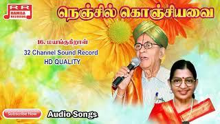 Bicstol Media | Tamil Movies Songs | Kollywood Movie