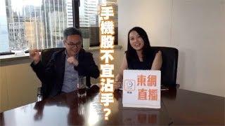 【股壇MM】大市見底未?羅尚沛分析!(2019.05.17)