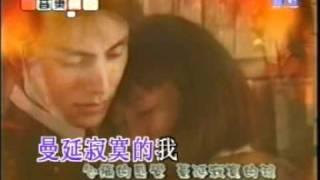 Shi Fou Ai Guo Wo - sun nan (Có phải em đã từng anh)