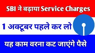 SBI Revised Service Charges 2019
