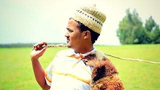 Neway Damtie - Kuru ኩሩ (Amharic)