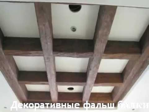 Мастеркласс - состаривание мебели. Дизайн бюро Zinterior. - YouTube