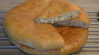 Осетинский пирог с сыром и зеленью.