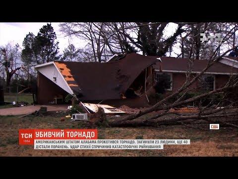 Американським штатом Алабама прокотилося торнадо