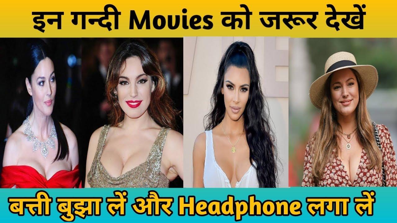 Download Top 5 Hot Hollywood Movies in Hindi : Part - 5