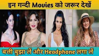 Top 5 Hot Hollywood Movies in Hindi : Part - 5