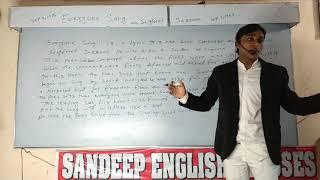 Everyone Sang ka summary by YADAV sp sir