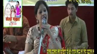 SOLAH SANSKAR- SINGER SHAIL BALA (ANTYESHTI SANSKAR)