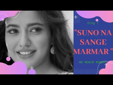 [Short] Suno Na Sangemarmar Youngistaan Sing MD Monir Munshi