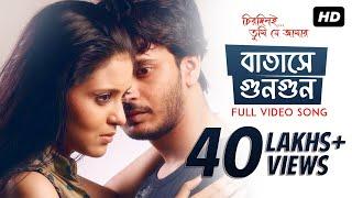 Batashey Gungun | Chirodini Tumi Je Amar | Rahul | Priyanka | June Banerjee | Jeet Gannguli | SVF