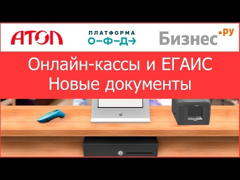 СБиС Электронная отчетность через интернет,ЕГИАС,торги