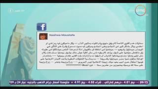 8 الصبح - الفنانة نشوى مصطفي : هناك محاولات لهدم القوي الناعمة وكسر من يقول