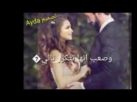 عايشه حالة حب معاك و خداني Youtube