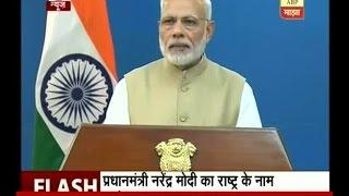 Pm Narendra Modi Historic Decision Over 500-1000 Notes Banned