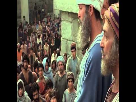 The Jesus Film - Ga'anda / Ga'andu / Ganda / Makwar / Mokar Language (Nigeria)