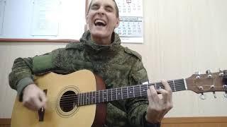 как играть: МОКРЫЕ КРОССЫ НА ГИТАРЕ (аккорды, разбор песни) 1 часть