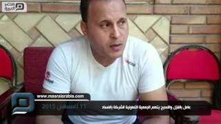 مصر العربية | عامل بالغزل والنسيج يتهم الجمعية التعاونية للشركة بالفساد