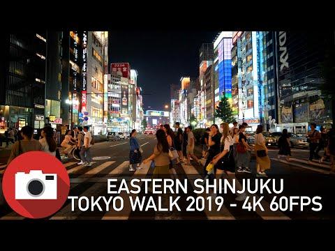Tokyo Night Walk - A Quiet Part Of Shinjuku - 4K 60fps - Slow TV