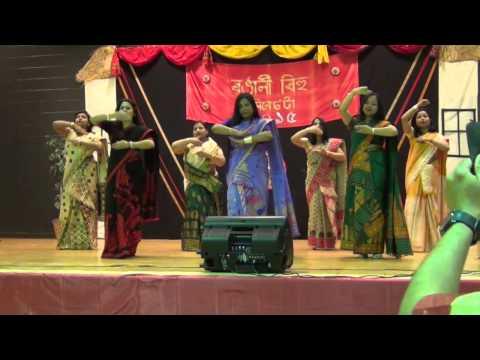 Dance in Rabha Sangeet
